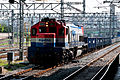 Korail Locomotive 7423.jpg