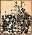 Kosmorama-Russian litography 1858.jpg