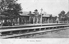 Kotlas railroad station (01).jpg