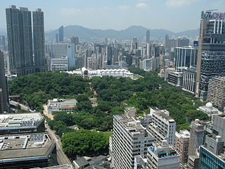 Kowloon Park Park in Tsim Sha Tsui, Hong Kong