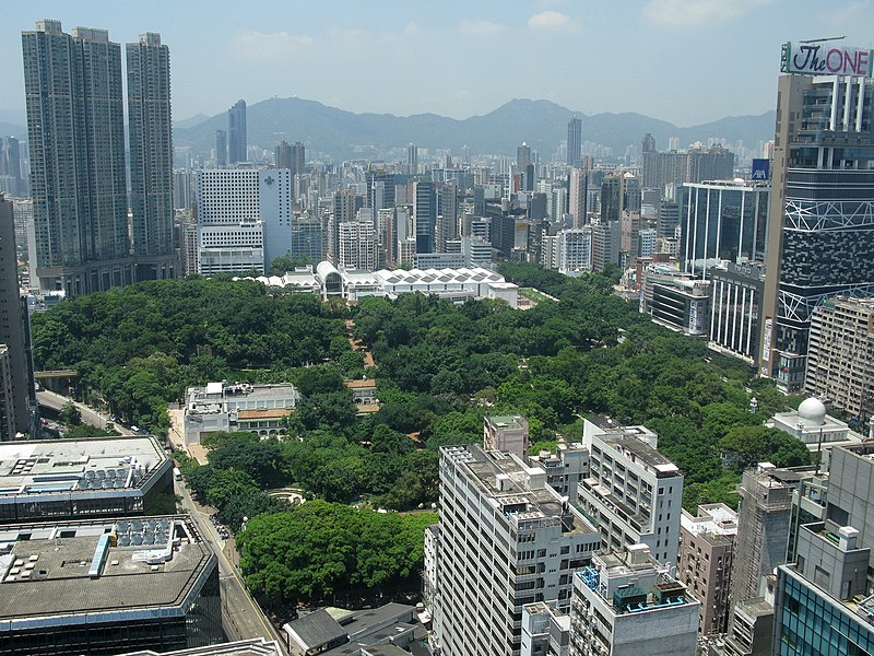File:Kowloon Park 201008.jpg