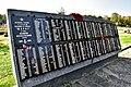 Kronshtadt. Mass grave of the crew of the battleship Marat.jpg
