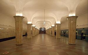 Alexey Dushkin - Kropotkinskaya metro station