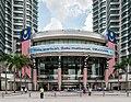 Kuala Lumpur Malaysia Petronas-Tower-Philharmony-Entrance-01.jpg