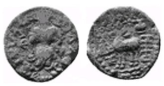 Kuninda Kingdom - Coin of the Kunindas. Obv Shiva standing with battle-axe trident in right hand and leopard skin in left hand. Legend Bhagavato Chatreswara Mahatana. Rev Deer with symbols.