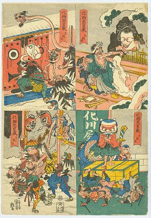 Kanadehon Chūshingura - Utagawa Kuniyoshi, The Monster's Chūshingura (Bakemono Chūshingura), ca. 1836, Princeton University Art Museum, Acts 9-11 of the Kanadehon Chūshingura with act nine at top right, act ten at bottom right, act eleven, scene 1, at top left, act eleven, scene 2 at bottom left