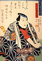 Kuniyoshi 1797-1861, Utagawa, Japan, The actor 3.jpg