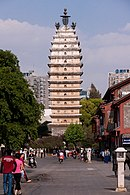 Kunming Yunnan China East-temple-Pagoda-01.jpg