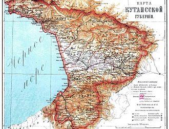 Kutais Governorate - Image: Kutaysskaya guberniya