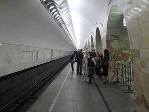 Kuznetsky Most (Moscow Metro) - Platform view