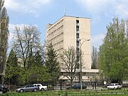 Kyiv Institute of Colloid Chemistry and Water Chemistry.jpeg