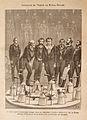 Léo Taxil-Mystères de la Franc-Maçonnerie-gravure 57.jpg