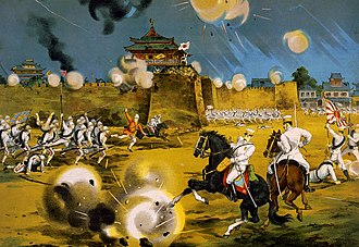 China–Japan relations - Allied armies launch a general offensive on Tientsin castle during the Boxer Rebellion, 1900