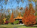 Lasdon Park and Arboretum, Somers, NY - IMG 1464.jpg