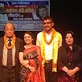 Launch of 'Manpareka Kehi Kavita' (44609207215).jpg