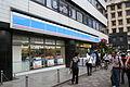 Lawson Kyoto-Ekimae.jpg