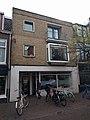 Leiden - Morsstraat 10 en 12.jpg