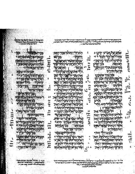 File:Leningrad-codex-14-chronicles.pdf