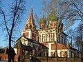 Leninskiy rayon, Yaroslavl', Yaroslavskaya oblast', Russia - panoramio (50).jpg