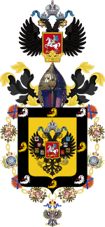 Lesser CoA of the grandsons of the emperor of Russia.svg