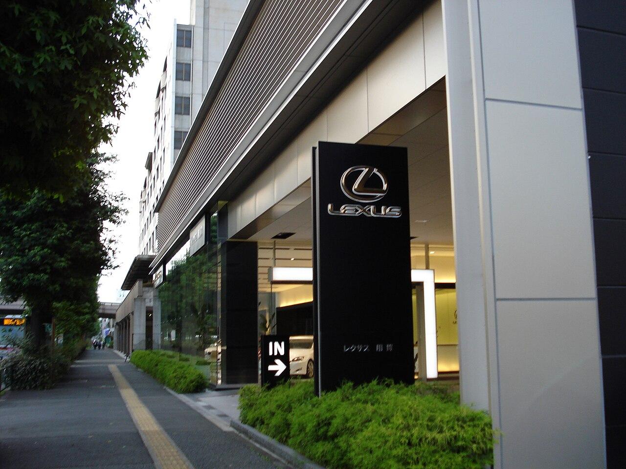 1280px lexus car dealership %28setagaya tokyo%29