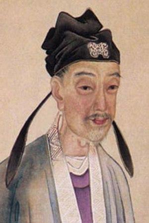 Li Shangyin - Image: Li Shangyin