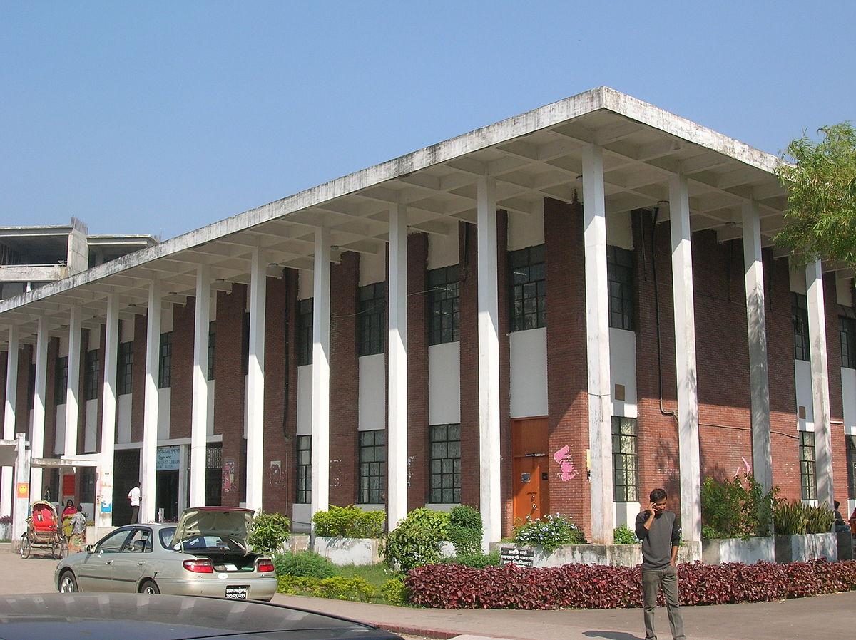Dhaka University Library Wikipedia