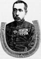 Lieutenant-Colonel Fukushima.PNG