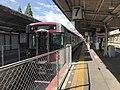 Limited express for Fukuoka (Tenjin) Station at Omuta Station.jpg