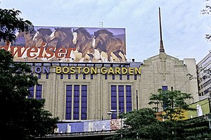 1951 NBA All-Star Game - Boston Garden hosted the inaugural NBA All-Star Game.