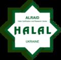 Logo center halal alraid.png