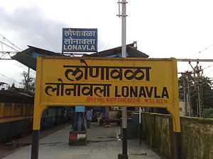 Lonavla railway station - Stationboard.jpg