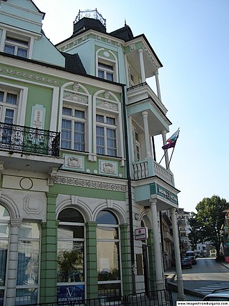 Lovech - Image: Lovech centre imagesfrombulgaria