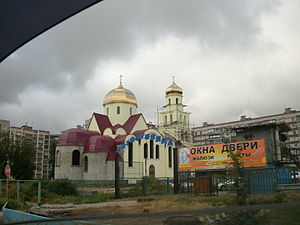 Lozova - St. Peter and Paul Church Under Construction in Raion