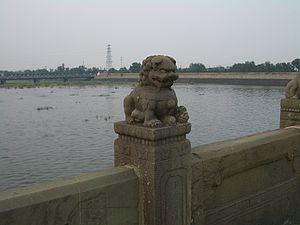 Yongding River - Yongding River in a wetter season.