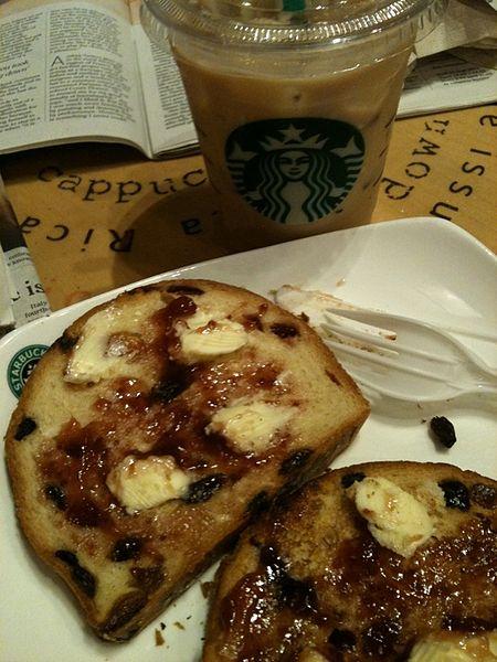 File:Luxury fruit bread and an iced latte at Starbucks, Raffles City, Singapore - 20110911.jpg