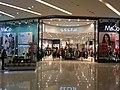 M&Co shop in a Dubai mall.jpg