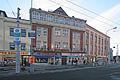 Městský dům U Tří luceren (Pardubice), Masarykovo nám. 911, Pardubice.JPG