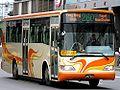 MTCBus Route260Half 227AD.jpg