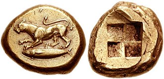 Artabazos I of Phrygia - Coinage of Hellespontine Phrygia at the time of Artabazos I, Kyzikos, Mysia. Circa 500-450 BC. This type of electrum coins was treated as gold coinage, and competed alongside Achaemenid Darics.