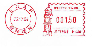 Macao stamp type C1.jpg