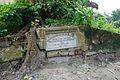 Madhab Chandra Dhara Memorial Tree Planting Plaque - Sankrail - Howrah - 2013-08-11 1332.JPG