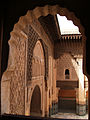 Madrasa ben Yusuf patio 16.jpg