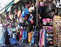 Mahane Yehuda Market ap 004.jpg
