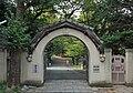 Main Gate Seishin Joshi Gakuin 2010.jpg