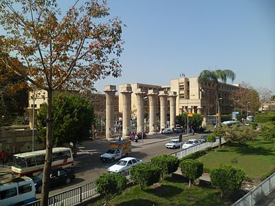 Main Gate of Ain Shams University.JPG
