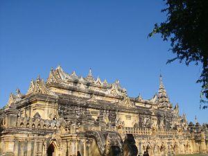 Inwa - MalNu Monastery