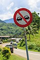 Malaysia Traffic-signs Regulatory-sign-09.jpg