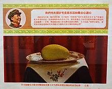Mao Zedong Wikipedia