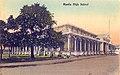 Manila High School.jpg